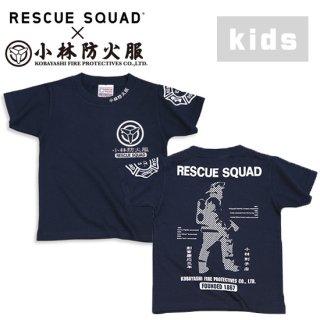 Wネーム Tシャツ type11 [kids]
