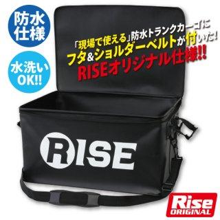 RISE防水トランクカーゴ(フタ付)