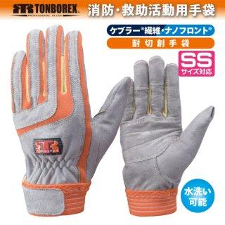 K-5017 R ケブラー繊維&ナノフロント製手袋