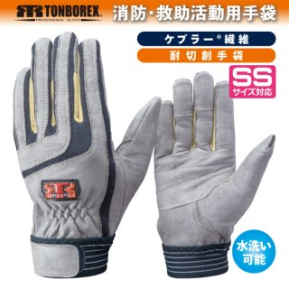 K-5017 NV ケブラー繊維&ナノフロント製手袋