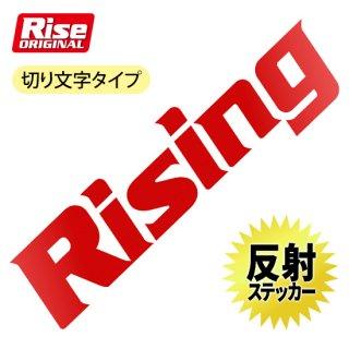 Rising リフレクティブステッカー8 レッド