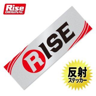 RISE リフレクティブステッカー10