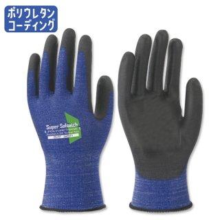 EX-FIT350 耐切創手袋
