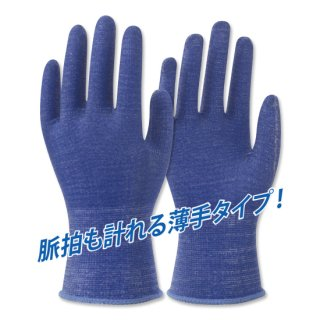 EX-FITインナー手袋