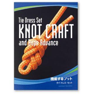 AFG-02 防曇カバーグラス