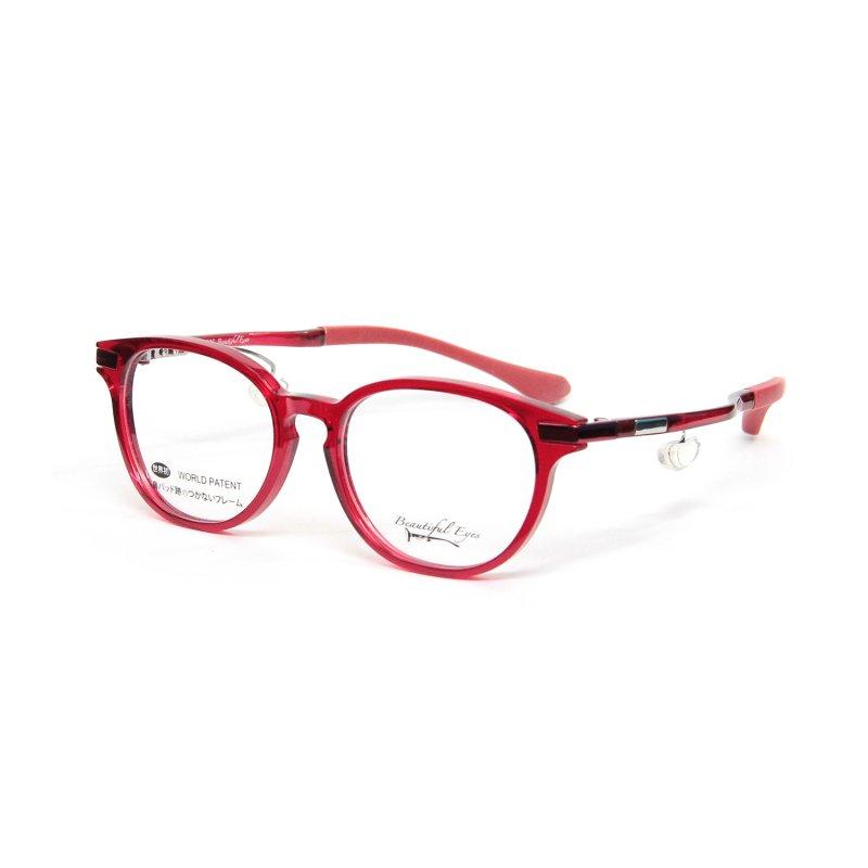 ボストンタイプ度付きメガネ(RED)