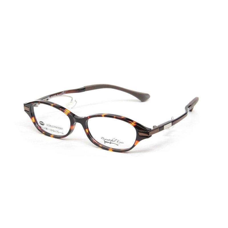 オーバルSタイプ度付きメガネ(DEMI BROWN)