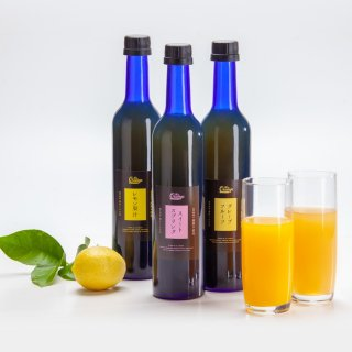 【SALE中/送料込】3種のみかんジュースセット レモン、スイートスプリング、グレープフルーツ