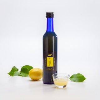 【SALE中】無農薬レモン果汁
