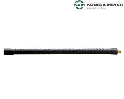 K&M グースネック 224B (ブラック)