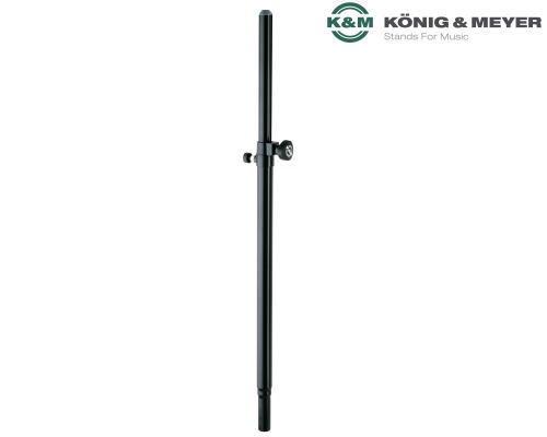 K&M ディスタンスロッド 21336B (ストレートタイプ/ブラック)