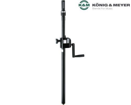 K&M ディスタンスロッド 21340B (ハンドクランクタイプ/ブラック)