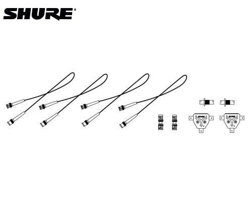 SHURE パッシブ・アンテナ分配キット UA221