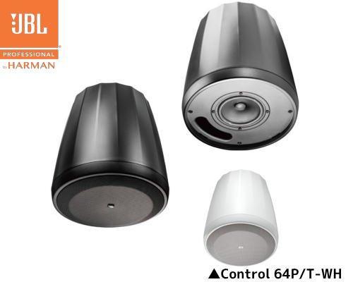 JBL 天井吊下げ用フルレンジ・スピーカー Control 64P/T(黒) / Control 64P/T-WH(白)(1ペア販売)