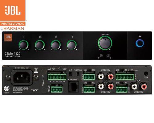 JBL(ジェービーエル) CSMA 1120 ミキサー内蔵パワーアンプ(ハーフラックサイズ)