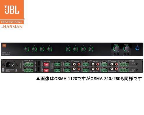 JBL(ジェービーエル) CSMA 280 ミキサー内蔵パワーアンプ(1Uサイズ)