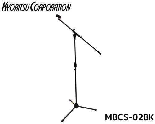 KC/キョーリツ ブームマイクスタンド/ ブラック MBCS-02/BK