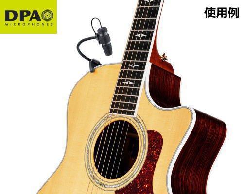 DPA d:vote楽器用マイクロホン ギターセットモデル 4099-DC-1-199-G