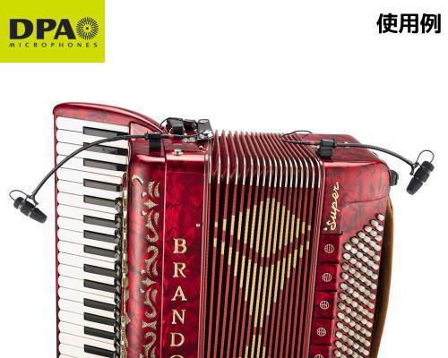 DPA d:vote楽器用マイクロホン アコーディオンセットモデル 4099-DC-1-101-A