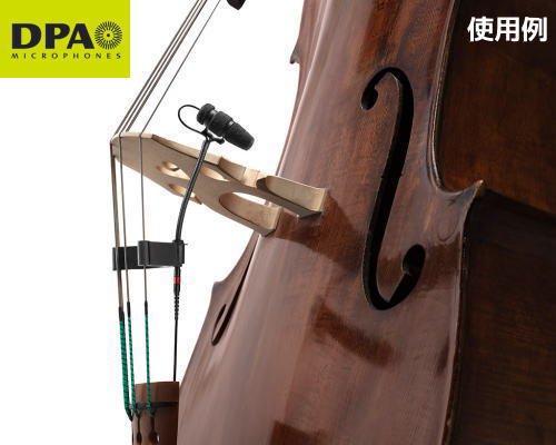 DPA d:vote楽器用マイクロホン ベースセットモデル 4099-DC-1-201-B