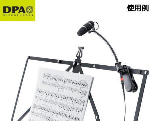 DPA d:vote楽器用マイクロホン クランプマウントセットモデル 4099-DC-1-101-CM