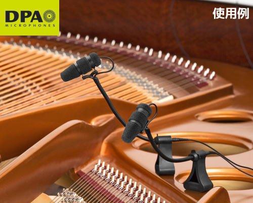 DPA d:vote楽器用マイクロホン ピアノセットモデル 4099-DC-1-101-P