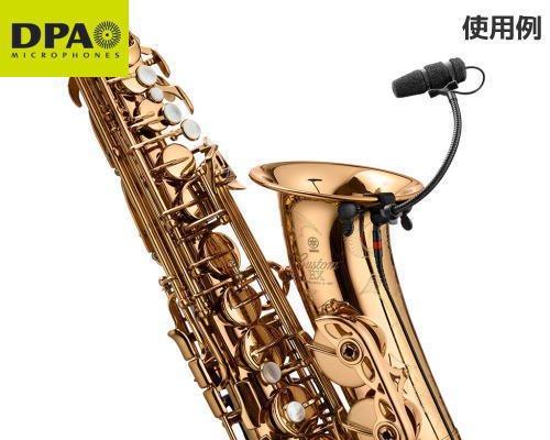 DPA d:vote楽器用マイクロホン サックスセットモデル 4099-DC-1-199-S