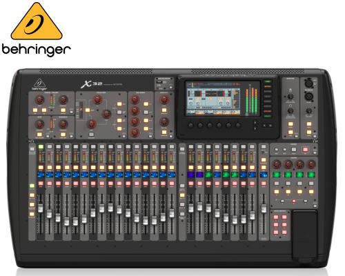 BEHRINGER(ベリンガー)デジタルミキサー X32