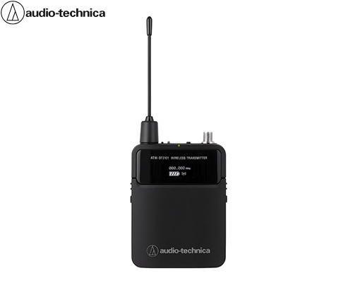 audio-technica 2ピーストランスミッター(3000 Digital シリーズ) ATW-DT3101HH1