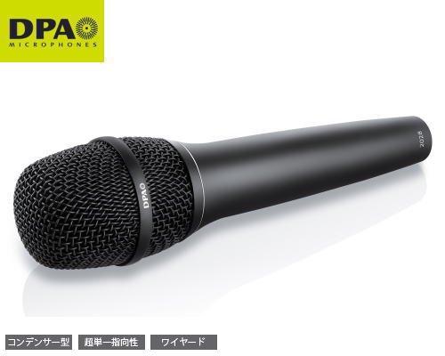 DPA 超単一指向性ボーカルマイクロホン コンデンサー型/ワイヤードタイプ 2028-B-B01
