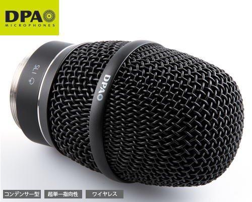 DPA 超単一指向性ボーカルマイクロホン コンデンサー型/ワイヤレスタイプ 2028-B-SL1  ※Shure, Sony, Lectrosonics対応