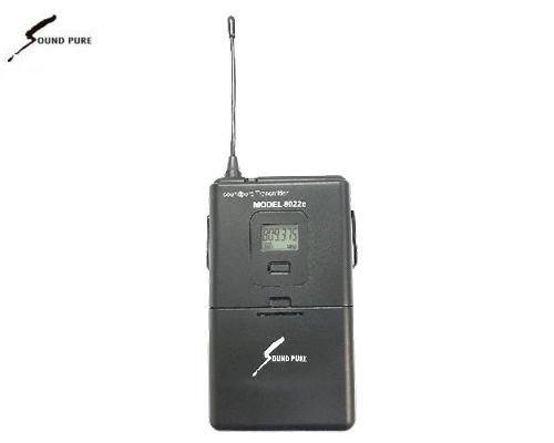 Soundpure(サウンドピュア) ボディーパック型送信機 B帯 B-V8022e