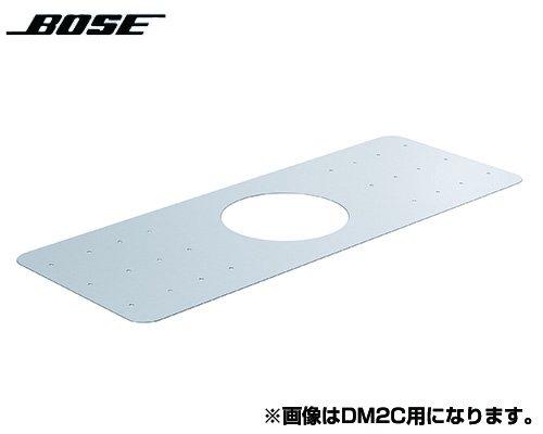 BOSE(ボーズ)DM5C ROUGH-IN KIT(6個セット)