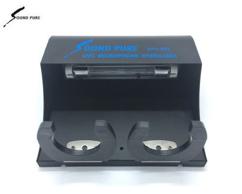 Soundpure(サウンドピュア) UVステアライザー・マイク衛生器 SPC-555