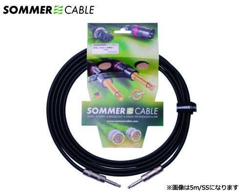 SOMMER CABLE 楽器用ケーブル SC-SPIRIT SPSL-0500(5m/SL)