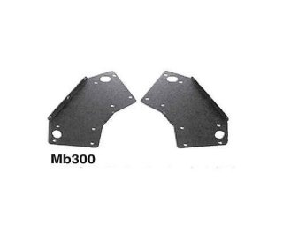 EV SX300用 ホリゾンタルアレーキット Mb300