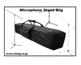 PA屋さん、便利です!4本収納マイクスタンドケース! MSB-45 (ブラック)