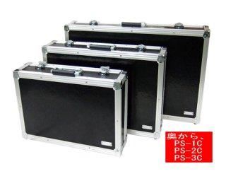 ARMOR / アルモア FRPエフェクターケース PS-3C