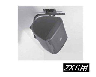 EV ZX1i 用シーリングブラケット ZX1iCBB(ブラック) / ZX1iCBW(ホワイト)