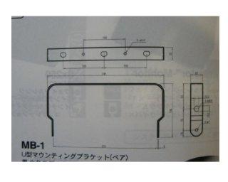 EV エレクトロボイス S-40用U型マウンティングブラケット MB-1 各色