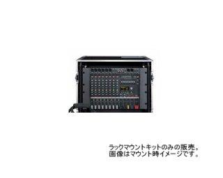 DYNACORD ダイナコード パワーメイト600-3用ラックマウントキット RMK-PM600-3