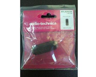 MIDIケーブルの延長に! audio-technica MIDI ジョイント ATL435CM