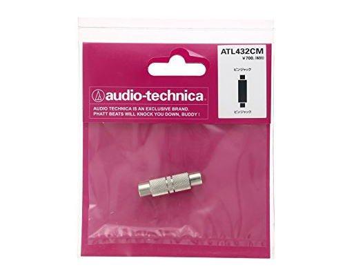 オーディオテクニカ ATL432CM  ピンケーブルの延長に。