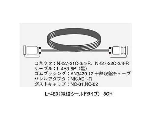 CANARE 8CH/5mマルチケーブル/電磁シールドタイプ