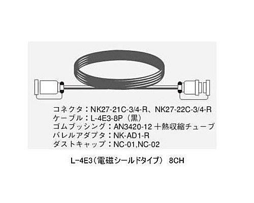 CANARE 8CH/10mマルチケーブル/電磁シールドタイプ