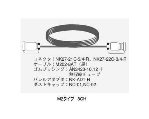 CANARE 8CH/10mマルチケーブル/M2タイプ