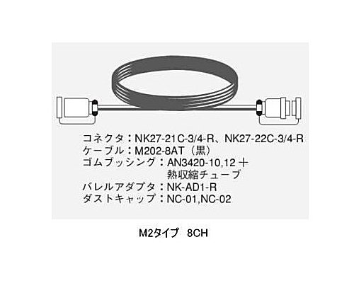CANARE 8CH/30mマルチケーブル/M2タイプ