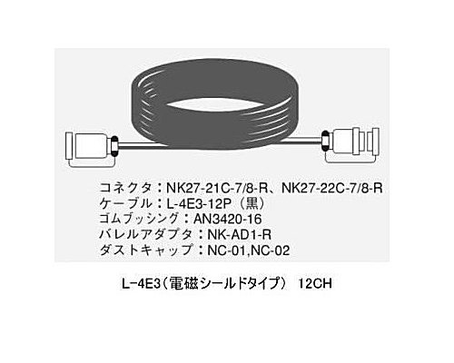 CANARE 12CH/50mマルチケーブル/電磁シールドタイプ