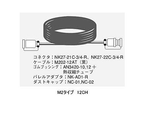 CANARE 12CH/10mマルチケーブル/M2タイプ