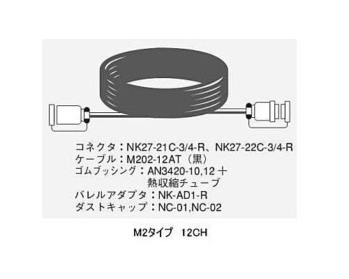 CANARE 12CH/50mマルチケーブル/M2タイプ
